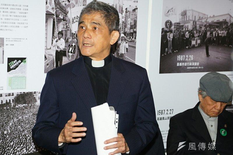鄭南榕基金會特展開幕式,林宗正牧師致詞