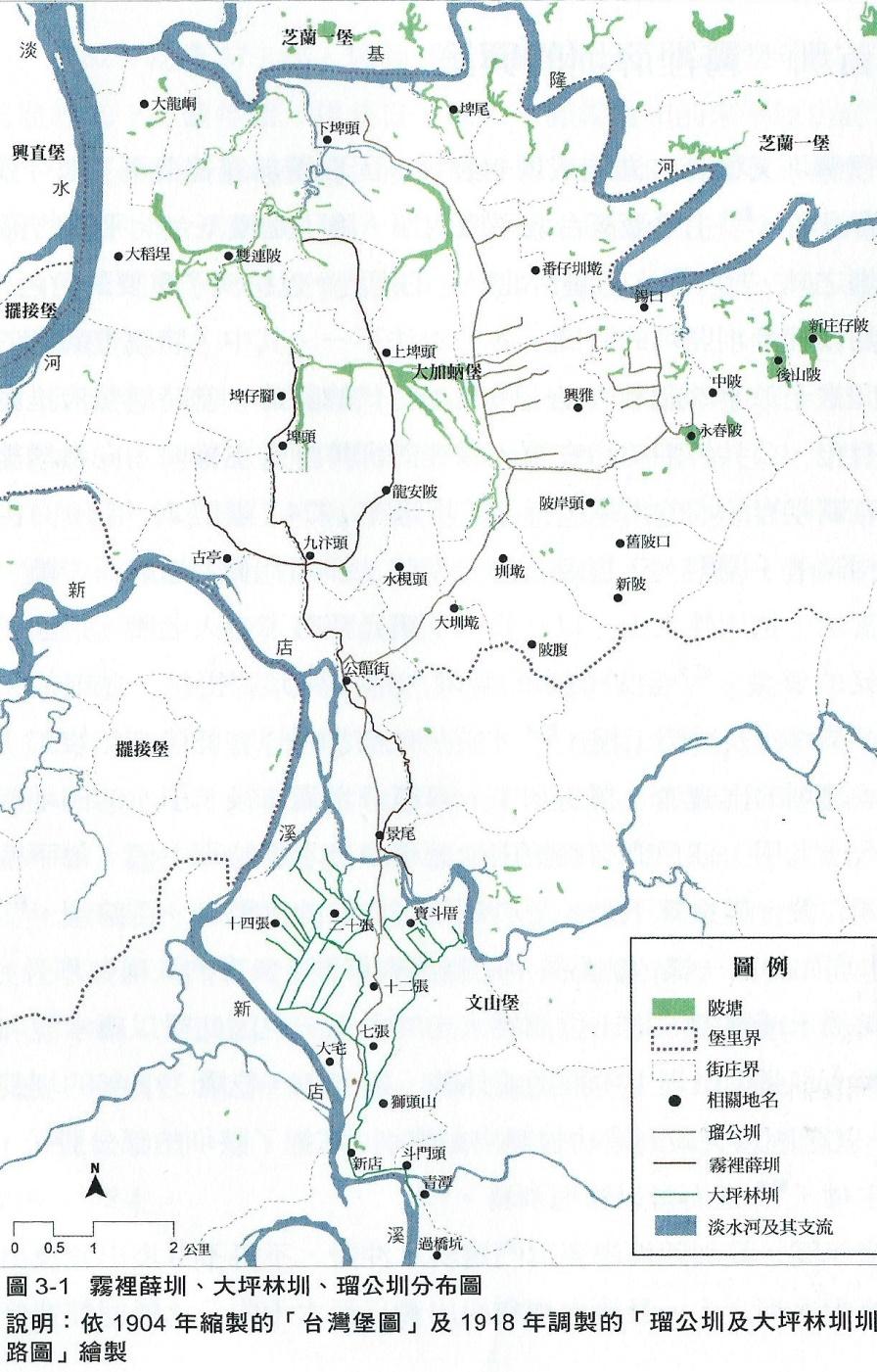 水路地形圖
