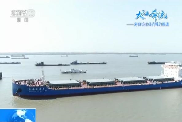 江海直達船