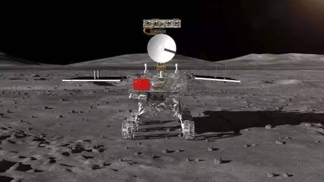 嫦娥四號探月2