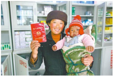 藏民福利由生產到終老1