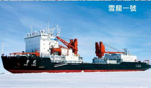 中國的南極工程2
