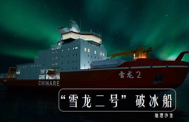 中國的南極工程3