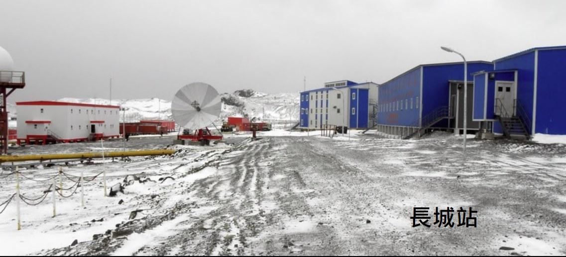 中國的南極工程4