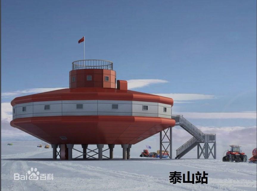 中國的南極工程6