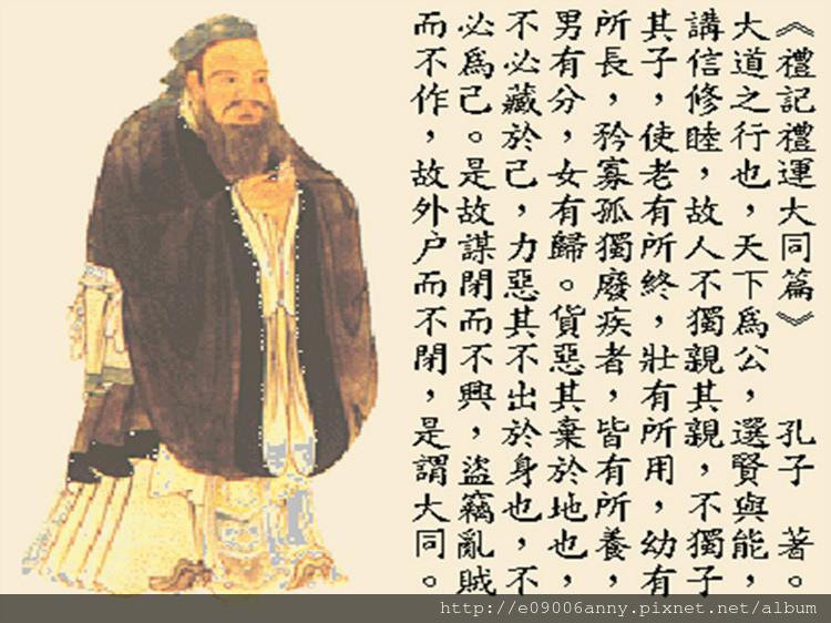 大同世界和平島(下)—— 寫給臺灣鄉親,尤其是「深綠」看的「論急統」 | 范光棣 /一位左派哲學家