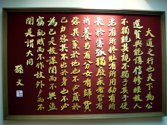 回應范光棣〈寫給臺灣鄉親,尤其是「深綠」看的「論急統」〉 | 陳真 /一位「老黨外」‧人道主義者